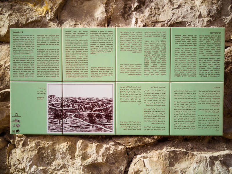03_intervention-דרך בית לחם-14