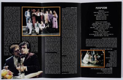 32_magazine_heb_ _1066308